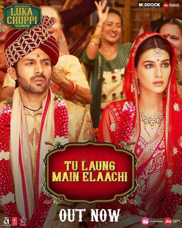 NEW RELEASE: TU LAUNG MAIN ELAACHI FROM THE UPCOMING MOVIE 'LUKA CHUPPI'