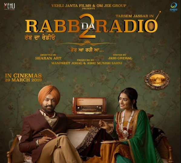 THE TEASER FOR 'RABB DA RADIO 2' IS HERE