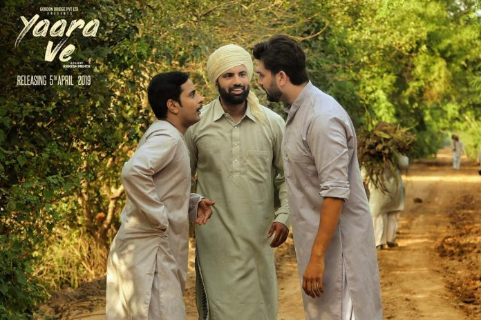 THE TRAILER FOR YAARA VE IS HERE