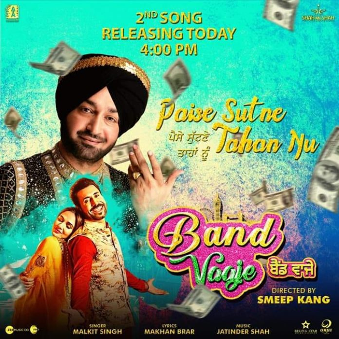 NEW RELEASE: PAISE SUTNE TANHA NU FROM THE UPCOMING MOVIE 'BAND VAAJE'