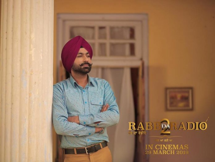 NEW RELEASE: CHANNAN FROM THE UPCOMING MOVIE 'RABB DA RADIO 2'
