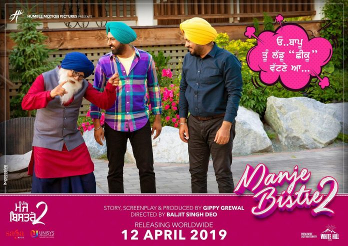 THE TRAILER FOR MANJE BISTRE 2 HAS LANDED
