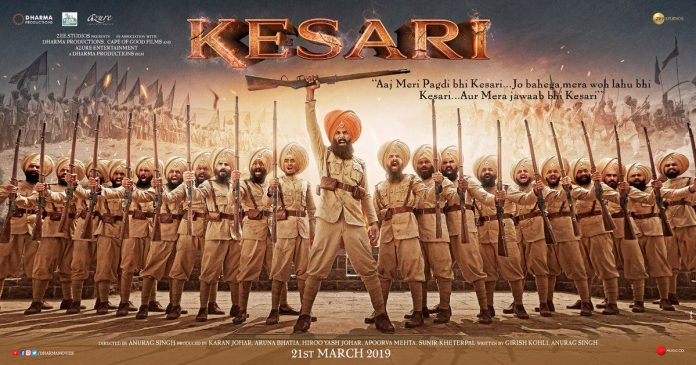 NEW RELEASE: AJJ SINGH GAREGA FROM THE UPCOMING MOVIE 'KESARI'