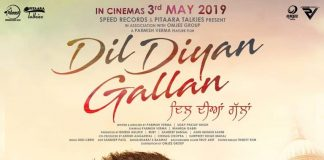 THE TRAILER FOR 'DIL DIYAN GALLAN' IS HERE