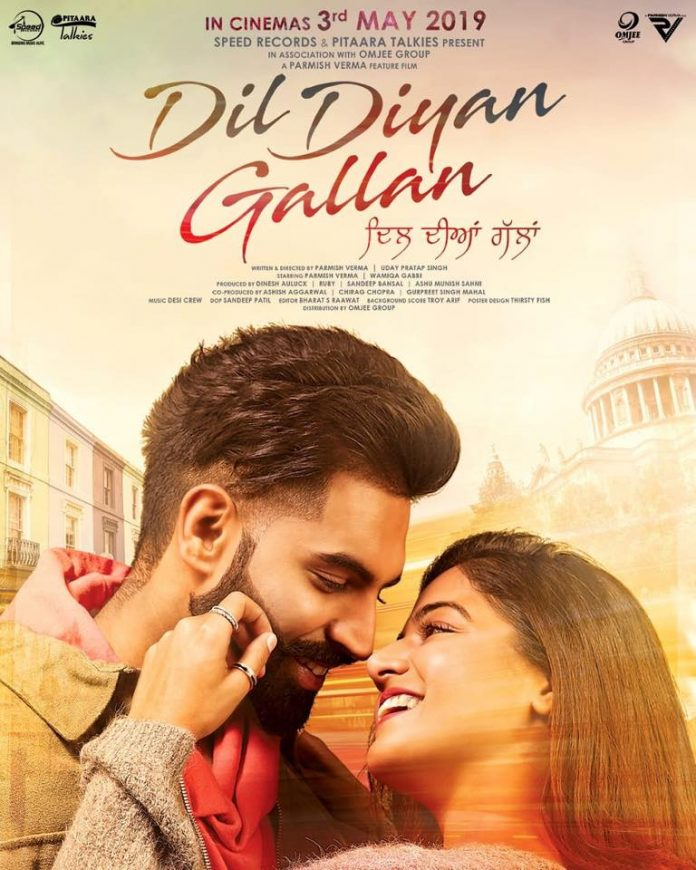 NEW RELEASE: PINDA AALE JATT FROM THE UPCOMING MOVIE 'DIL DIYAN GALLAN'