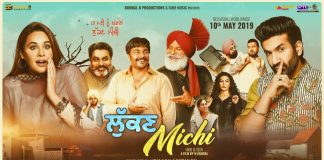 THE TRAILER FOR MANDY TAKHAR STARRER 'LUKAN MICHI' IS HERE
