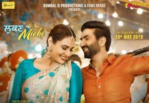 NEW RELEASE: LATE HO GAYI FROM THE UPCOMING PUNJABI MOVIE 'LUKAN MICHI'