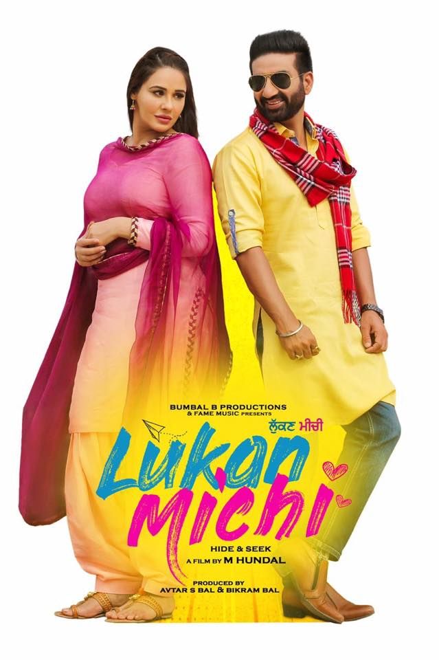 NEW RELEASE: TAWEET FROM THE UPCOMING MOVIE 'LUKAN MICHI'