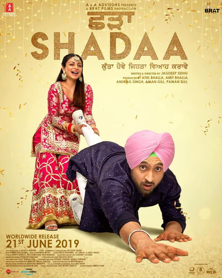 NEW RELEASE: MEHFIL FROM THE UPCOMING MOVIE 'SHADAA'