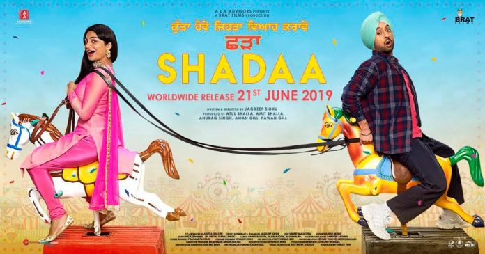 NEW RELEASE: EXPENSIVE FROM THE UPCOMING MOVIE 'SHADAA'