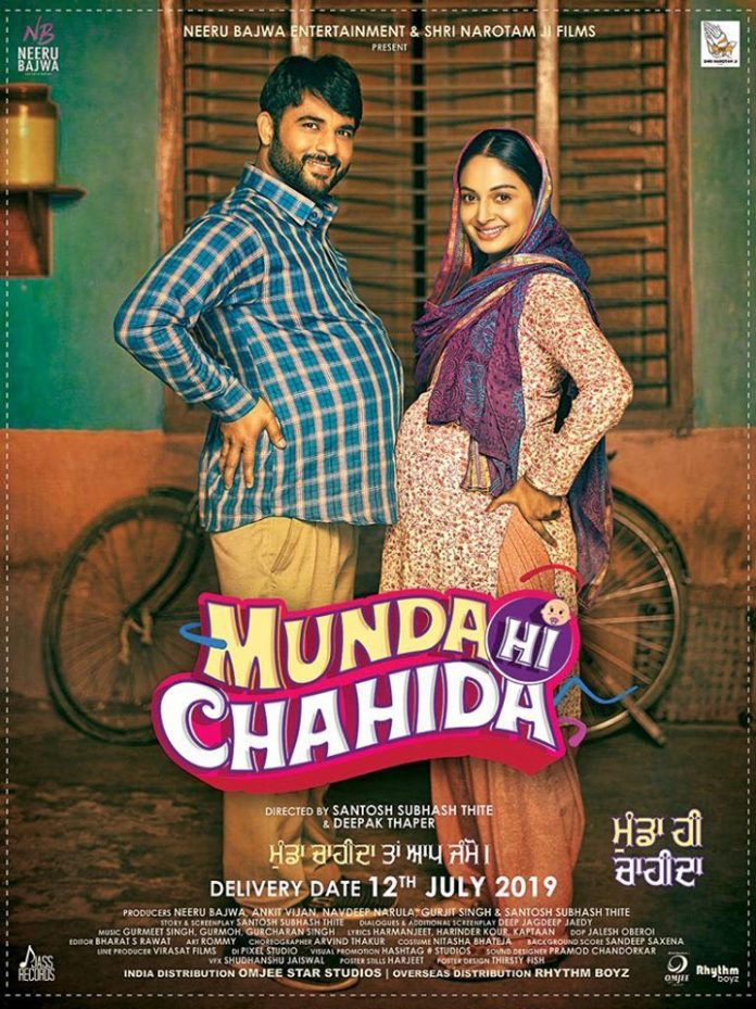 THE BAJWA SISTERS COME TOGETHER FOR 'MUNDA HI CHAHIDA'