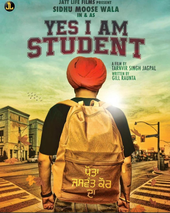 Yes I Am Student Movie Poster