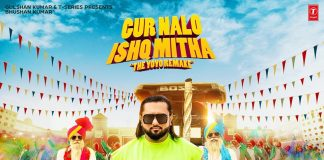 NEW RELEASE: YO YO HONEY SINGH FT. MALKIT SINGH – GUL NALO ISHQ MITHA
