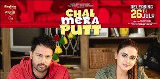 NEW RELEASE: AABAN DE DESON FROM THE MOVIE 'CHAL MERA PUTT'