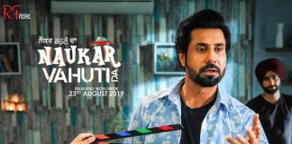 THE TRAILER FOR BINNU DHILLON STARRER 'NAUKAR VAHUTI DA' IS HERE