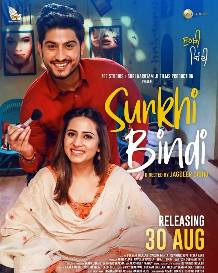 THE FIRST LOOK OF GURNAM BHULLAR & SARGUN MEHTA STARRER 'SURKHI BINDI' IS HERE